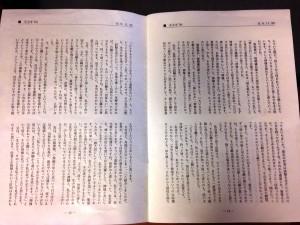 冊子(2)