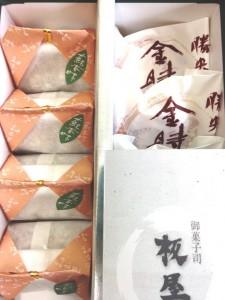 勝間田お菓子①